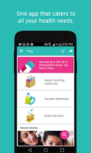 1mg - Health App for India- screenshot thumbnail