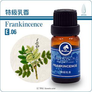 乳香精油10ml/Frankincence特級乳香