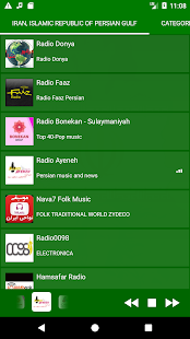 Persian Radio Live – Internet Stream Player 9