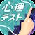 きゅうりがデカイと◯◯強め【㊙お絵かき心理テスト】 file APK for Gaming PC/PS3/PS4 Smart TV