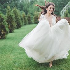Свадебный фотограф Арам Адамян (aramadamian). Фотография от 02.06.2018