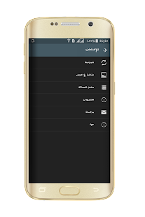 Stand UP Maroc for PC-Windows 7,8,10 and Mac apk screenshot 9