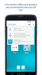 Payit- screenshot thumbnail