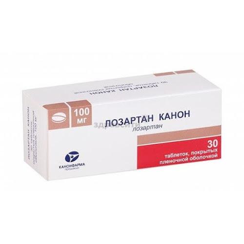 Лозартан Канон таблетки п.п.о. 100мг 30 шт.