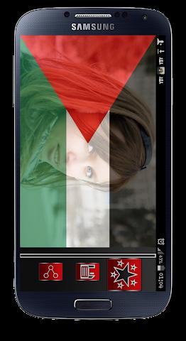 android Le drapeau palestinien Screenshot 0