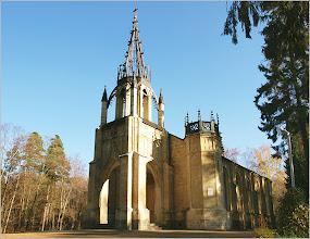 Photo: церковь свв Петра и Павла в Шуваловском парке