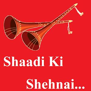 Shaadi Shehnai Bismillah Khan