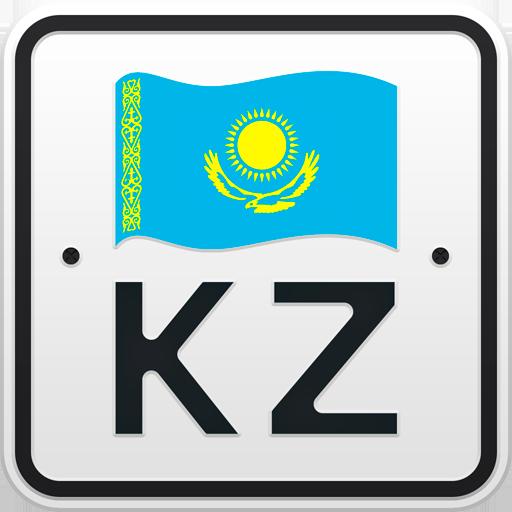 Коды регионов Казахстана на номерах авто