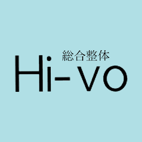 Hi-vo総合整体サロン