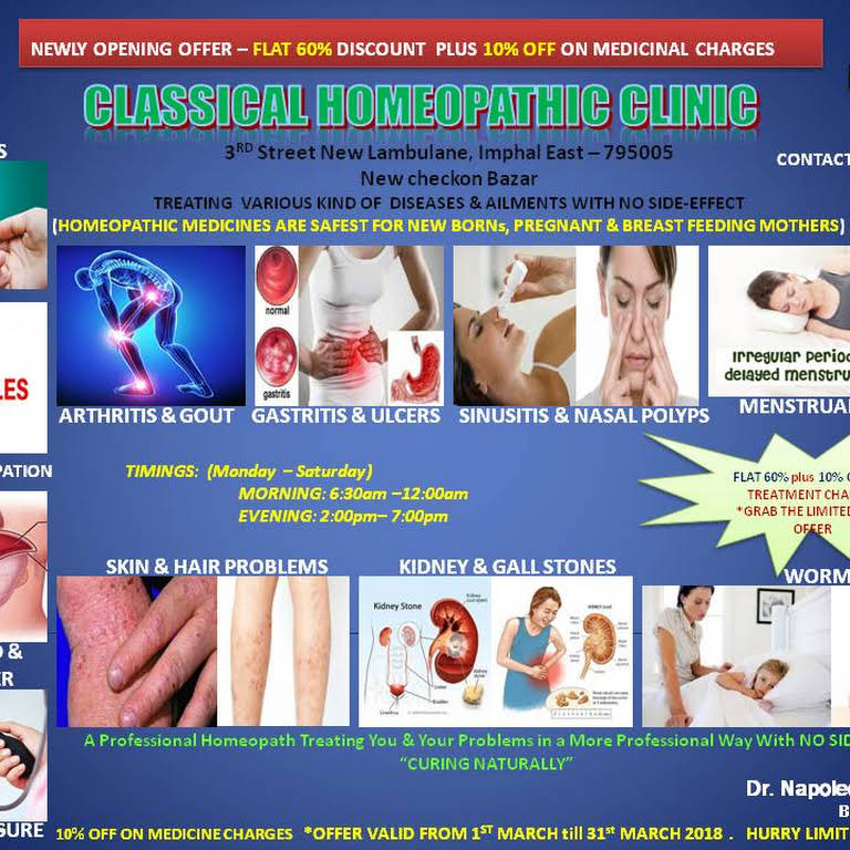 CLASSICAL HOMEOPATHIC CLINIC, IMPHAL - BEST PROFESSIONAL