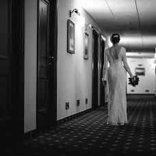 Wedding photographer Nikita Chaplya (Chaplya). Photo of 26.10.2015