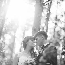 Wedding photographer Diana Nekhotyaschaya (DianaN). Photo of 08.04.2016
