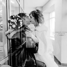 Wedding photographer Nikolay Stavskiy (stavskiy2280). Photo of 22.01.2017