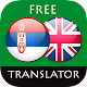 Serbian - English Translator apk