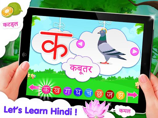 Learn Hindi Alphabets - Hindi Letters Learning 1.0.3 screenshots 1