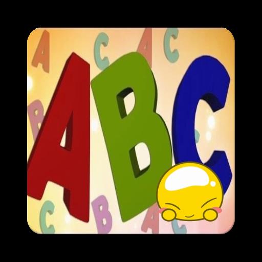 了解ABCD为KID 教育 App LOGO-APP試玩