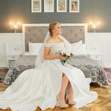 Wedding photographer Saida Demchenko (Saidaalive). Photo of 21.11.2018