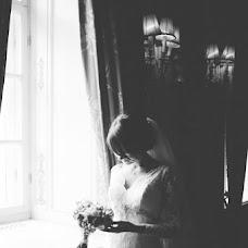Hochzeitsfotograf Yuliya Anisimova (anisimovajulia). Foto vom 19.05.2015