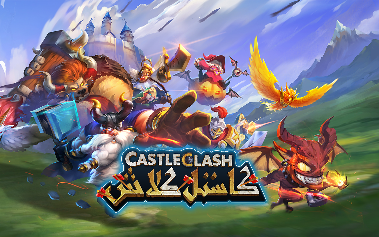 ‫Castle Clash: كاستل كلاش‬‎- screenshot