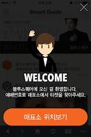 Screenshot of 인터파크 티켓