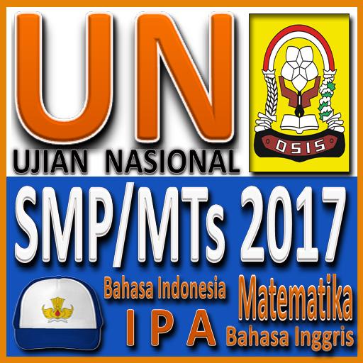 Soal UN SMP MTs 2017 Lengkap