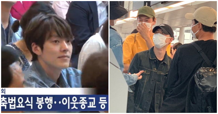 Kim Woo Bin Spotted Going on Vacation with EXO's D O , Lee