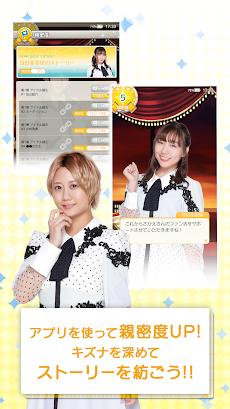 SKE48 AIドルデイズ!【ファン活応援アプリ】のおすすめ画像2