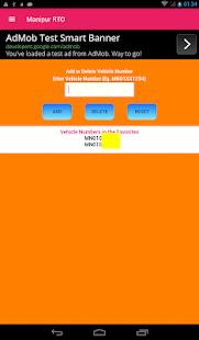 Manipur Vehicle Registration Details screenshot