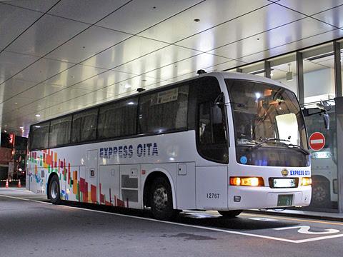 大分バス「トロピカル号」 ・・81