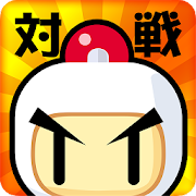 Competition! Bomberman 1.1.7