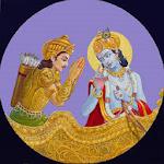 Malayalam Srimad Bhagvad Gita