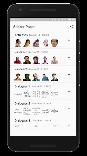 Malayalam Stickers screenshots 2