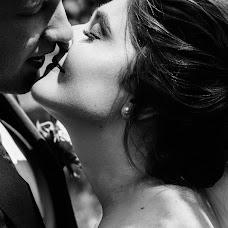 Wedding photographer Roman Medvedev (fotoshoot84). Photo of 06.08.2018