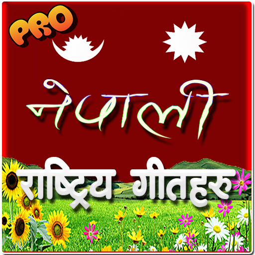 Nepali National Songs Pro - Music, Chat & Fun