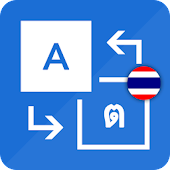 Learn-Speak Thai