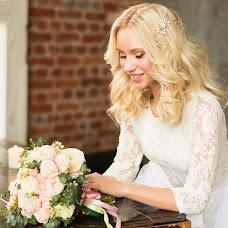 Wedding photographer Sofiya Kalinina (sophia). Photo of 09.05.2016