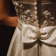 Wedding photographer Irena Ordash (irenaphoto). Photo of 05.02.2017