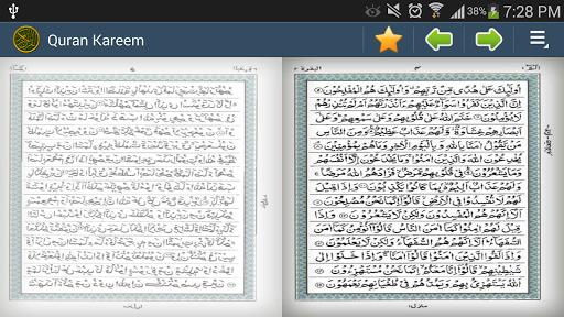 Arabic Quran For Mobile Free Download Pdf Format - fertodonneinformation