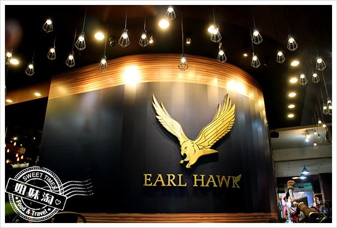 霍克伯爵EARL HAWK店面1