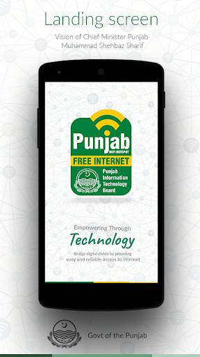 Punjab Wifi  screenshots 1