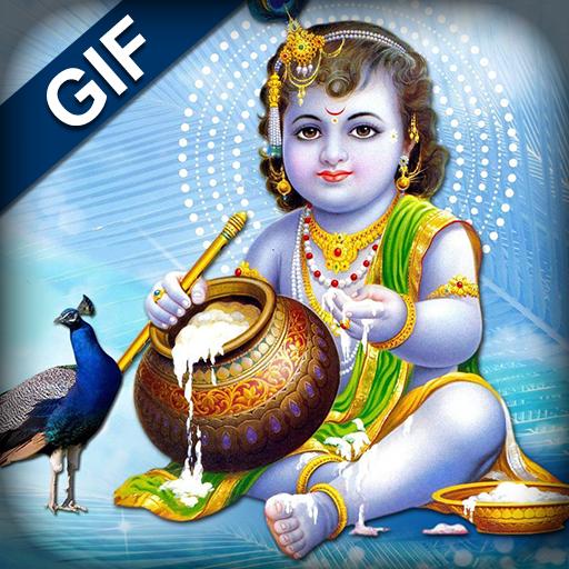2017 Janmashtami GIF Collection - Krishna GIF