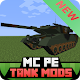 Tank mod for MCPE 2017 Edition