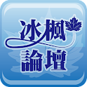 BingFeng Forum icon