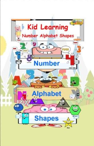学习ABC 123的形状|玩教育App免費|玩APPs
