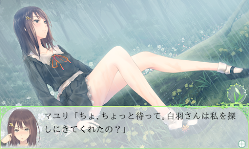 FLOWERS (分割購入) screenshot 2