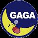 いびき対策アプリ Daddy GAGA(ダディーガガ)