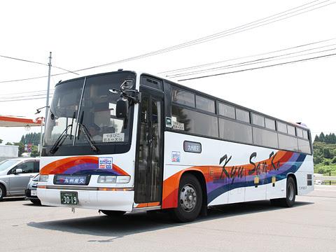 九州産交バス「やまびこ号」3019