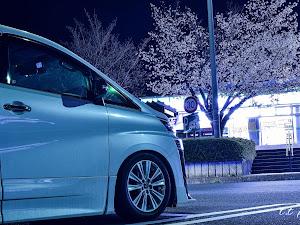 ヴェルファイア 30系 ZAエディション  H30.1のカスタム事例画像 てらやんさんの2020年03月25日03:40の投稿