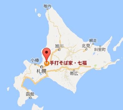 地図:手打そば家 七福