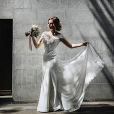 Wedding photographer Ekaterina Razina (rozarock). Photo of 05.03.2018